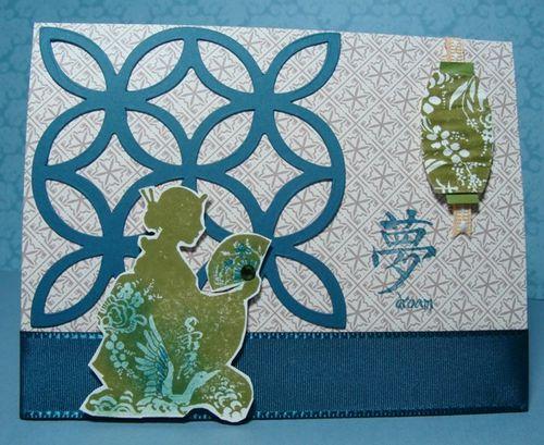 CHINEESE LANTERN CARD